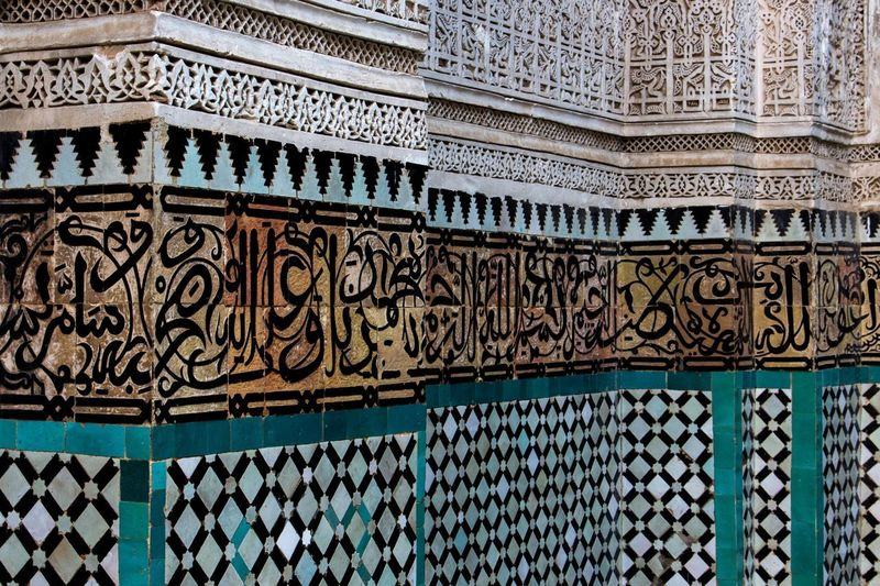 Madrassa Bounania | Meknes Monument Zelij Morocco Meknès Architecture Pattern Built Structure No People Tile Building Exterior Day Art And Craft Craft Building Mosaic EyeEmNewHere