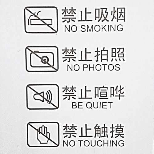 Immmmm…No,No,No…… Taking Photos Art ???