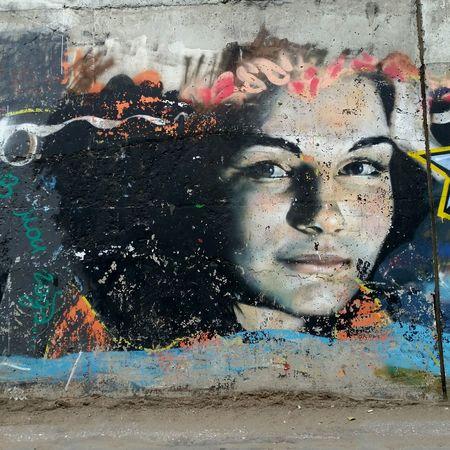 Street Art Grafitti Samara City View . Unknown Artist