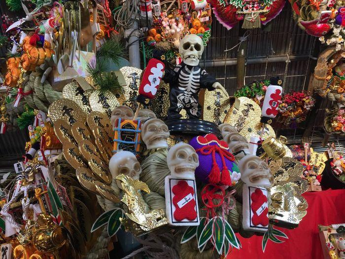 ちょっと変わった熊手。 Tadaa Community Discover Your City Check This Out Unique The Purist (no Edit, No Filter) 酉の市 熊手 Festival Japanese Culture Travel