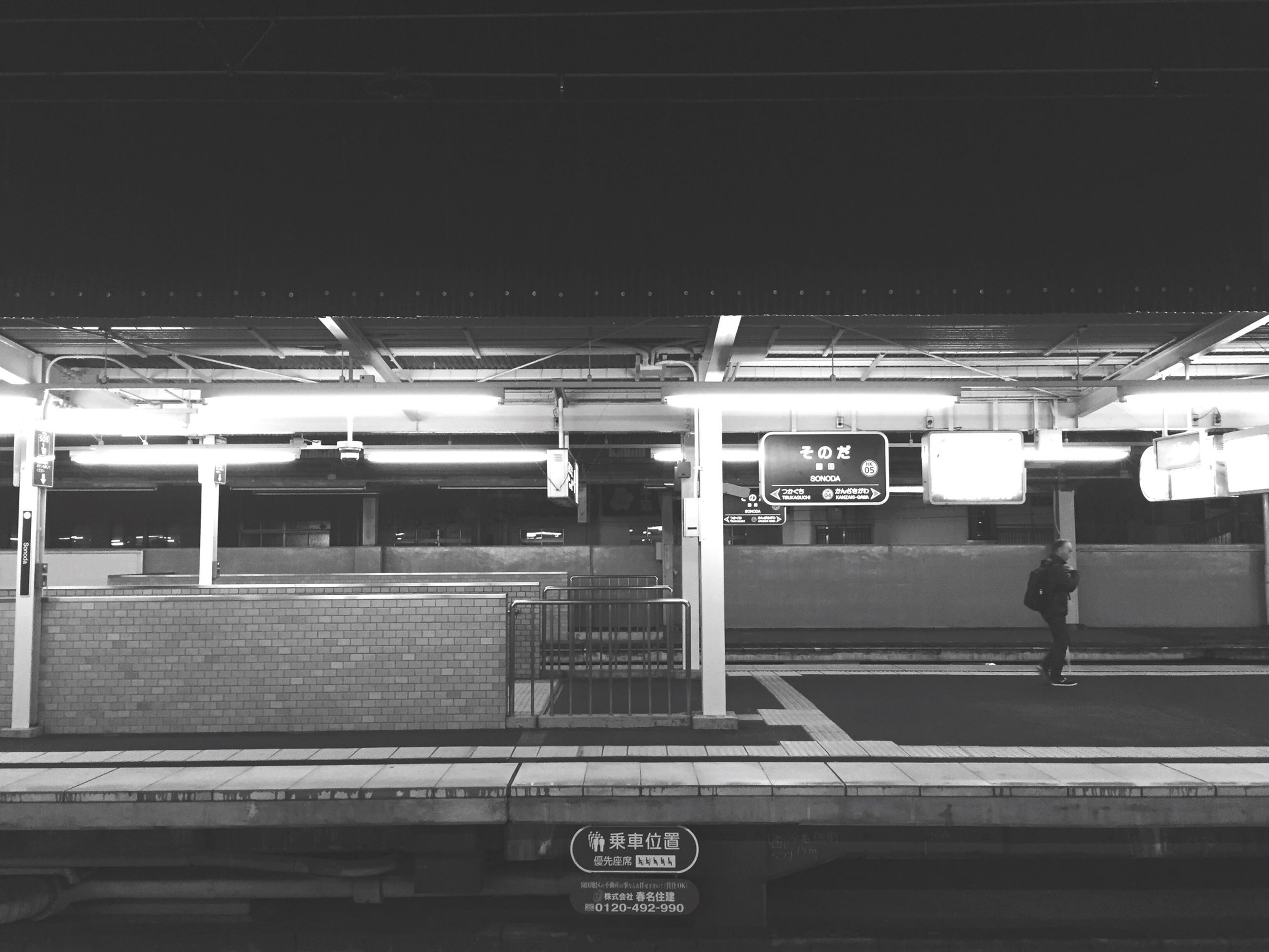 In The Morning Station Japan Photo