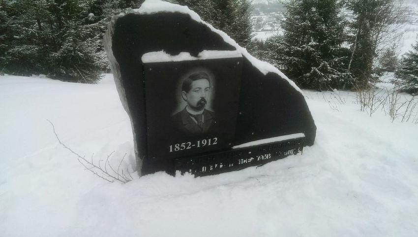 Памятник Мамину-Сибиряку на его родине.п Висим