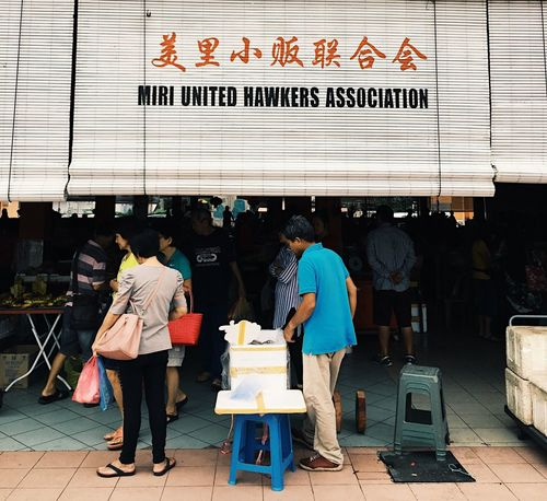 Hawkers stall Business Finance And Industry People Market Market Stall Agriculture Hawker Food Stall Association Hawker Buy Selling Sell Supply Demand