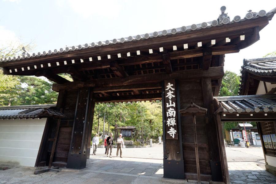 南禅寺と水路閣 Buddhist Temple Fujifilm Fujifilm X-E2 Kyoto Suirokaku レンガ 京都 南禅寺 寺院 水路閣 水道