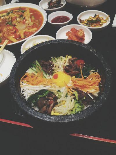 비빔밥 Korean Food Hello World