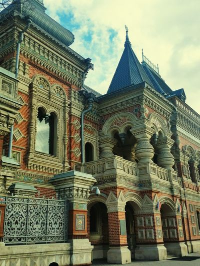 Moskow City Russia россия Residence Of The Ambassador Of England