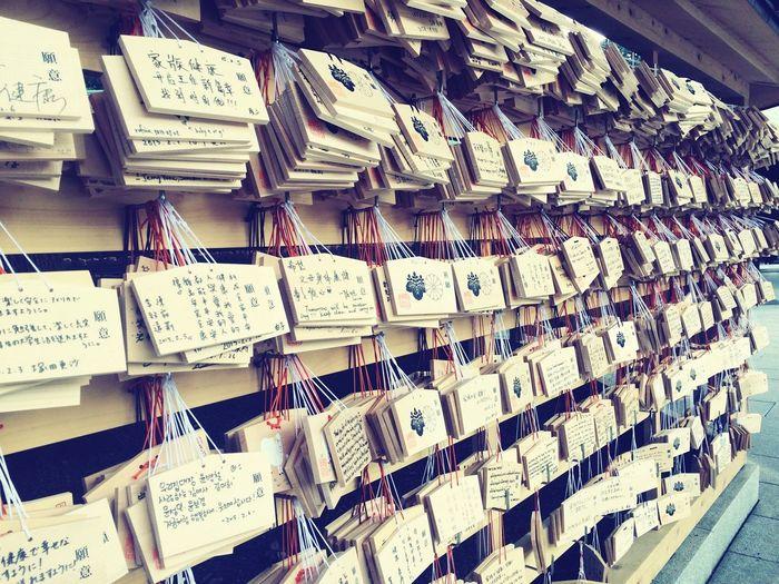 E-ma EMA Japan Mejishrine Tokyo Temple Pray