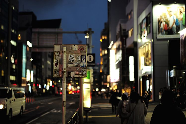 Tokyo Tokyo,Japan City Illuminated Street Building Exterior Architecture Night Communication Built Structure Text Transportation City Street Sign City Life Road Information