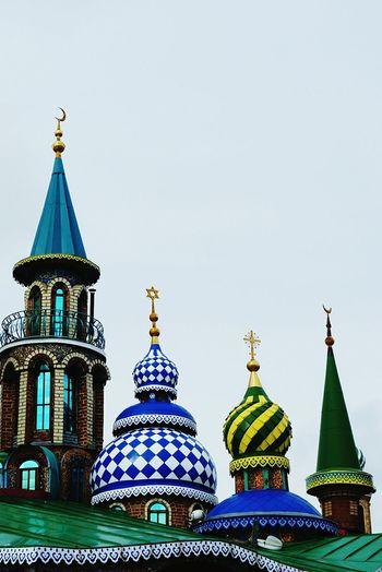 Храм всех религий Taking Photos Hello World My Photo Colors Bright Religion Kazan Enjoying The Sun