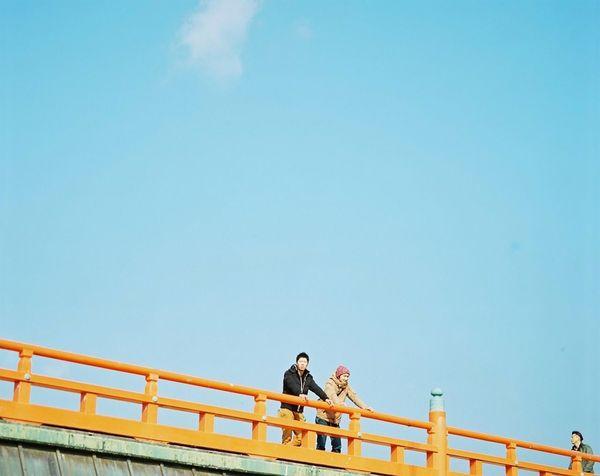 Japan Film Photography Portrait