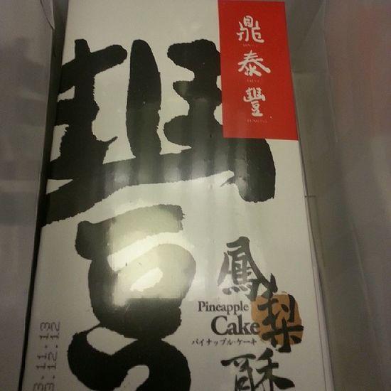 鼎泰豊で鳳梨酥売ってたー。美味しいかな?
