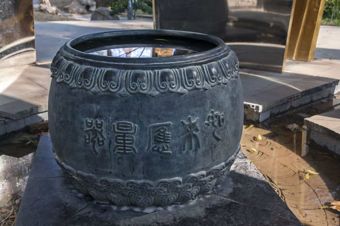 Buddhist instruments Apparatus Buddhist Architecture Buddhist Instruments Religious Architecture Ancient Temples Buddhist Architecture Close-up Day No People Outdoors
