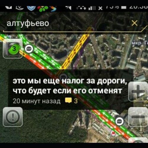 YandexMaps Magn_ser ЯндексКарты приколы КрикДуши ЗнакомстваВПробках Улыбнуло SquareInstaPic РазговорыВПробках РазговорчикиВСтрою)))