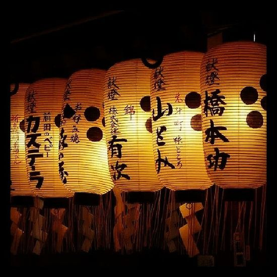 Japan Kyoto Lanterne Architecture Life Light Giappone