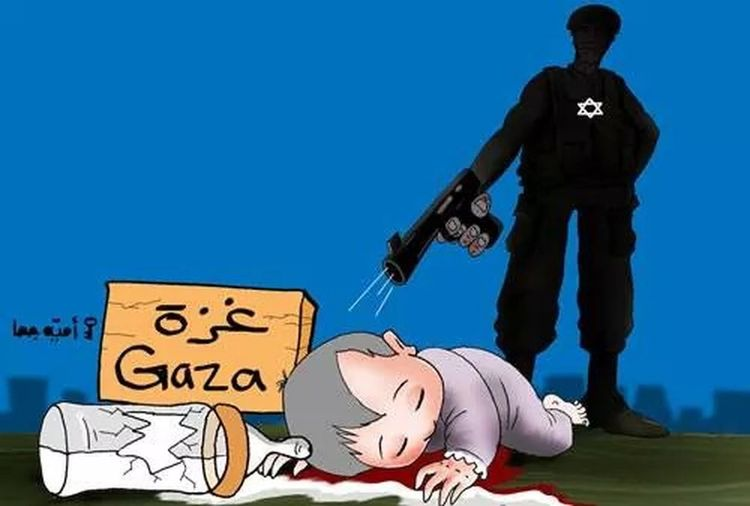 Israel Killer Serial Killer Hello World Israeli baby killer killer oppressed Israel Germany United supporters GOD YOU're miserabla