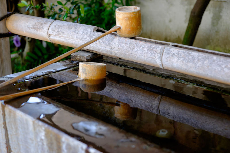 Wooden Ladles On Japanese Drinking Fountain