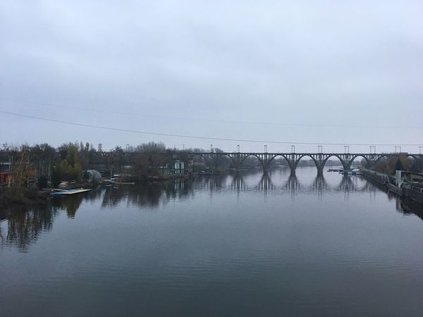 Dnipro River Bridge