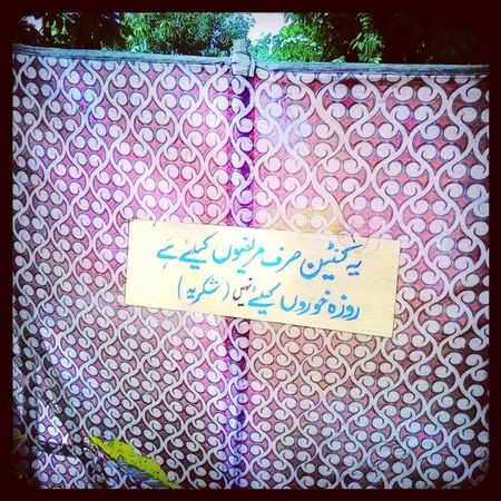 Fasting Canteen Ramzan Respect Khoojaedar Pattern Notice