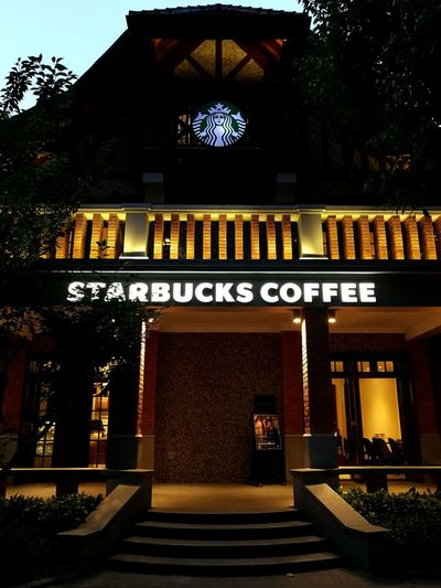 Nice place for getting awake Travel Destinations Built Structure Architecture No People Illuminated Politics And Government HuaweiP10 Huaweip10plus King - Royal Person Indoors  Day Old Building  Old Buildings Old House Starbucks Starbucks Coffee Starbucks ❤ Shanghai❤ Shanghai Buildings Red Brick Red Bricks
