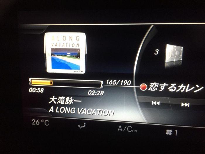 キミが彼の背中に手を回し踊るのを.... Song Alongvacation 大瀧詠一 恋するカレン Car Inthecar Music Lovesong
