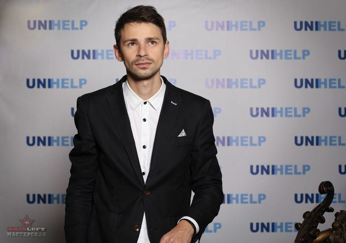 UNIHELP One Man Only Portrait Confidence  One Person Only Men People Night Party - Social Event Grinluft Artist Working Day Colleague Teamwork Minsk Art Unihelp