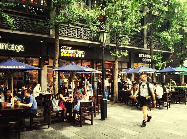 上海 SUMMER BREAK First Eyeem Photo