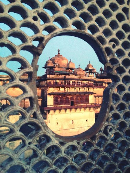 Looking To The Other Side India Orchha Window Palace
