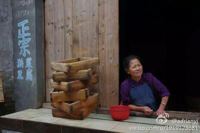 Shaowu,fujian,china Taking Photos China Photos Shaowu Fujian, China People And Places Old Lady old Occupation Workingwomen lady and her shop