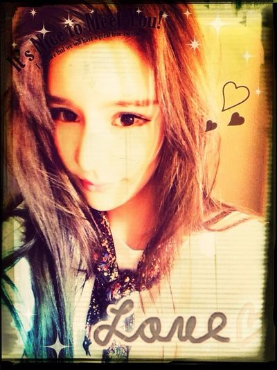 Goodnight…? First Eyeem Photo