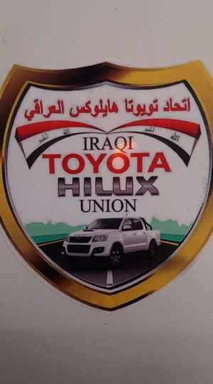 First Eyeem Photo Toyota Hilux Iraq