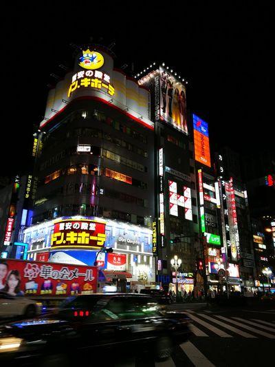 DiscountShop Shinjuku Tokyo Japan Night Neon Illuminated City Multi Colored Travel Destinations Dark City Life No People Outdoors