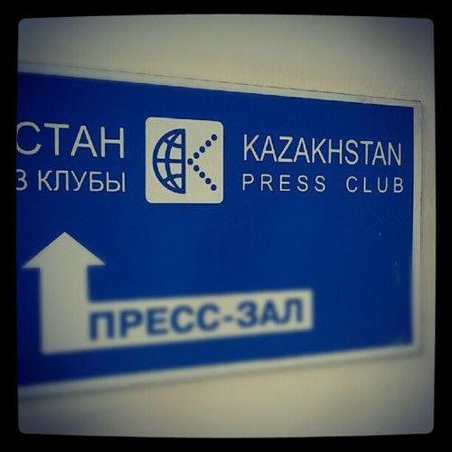 Kazakhstan PressClub