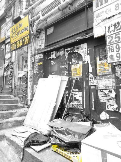 Hong Kong Central Emma-U Old Hong Kong