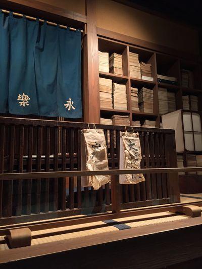 Japan Nagoya-jo Castle 名古屋城 観光