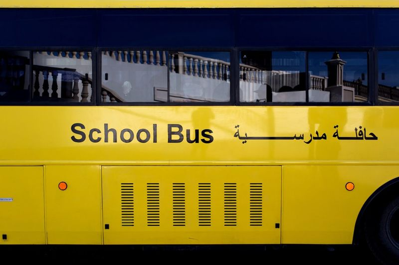 Close-up of yellow bus