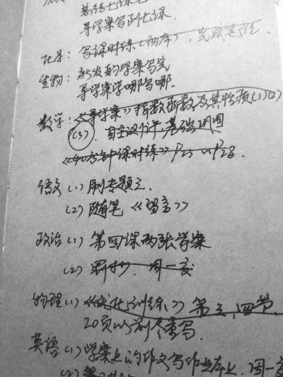 Handwriting  Deskmate Amazingdeskmate Good Handwriting Chinese