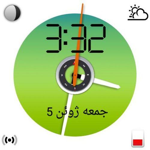 I made this awesome watch using WatchMaker! Check it out on Google Play!! http://goo.gl/hbK8SZ Android Androidwear Watchmaker Watchface ساعت اندرویده که خودم درستش کردم،اگه خوبه که لایک کنید اگر هم خوب نیست باز هم لایک کنید ربطی نداره.دلیل اینکه بده هم در نظرات بگید. ممنون