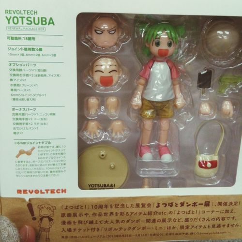 Yotsuba Enjoying Life Streamzoofamily IPhone Photography ^_^