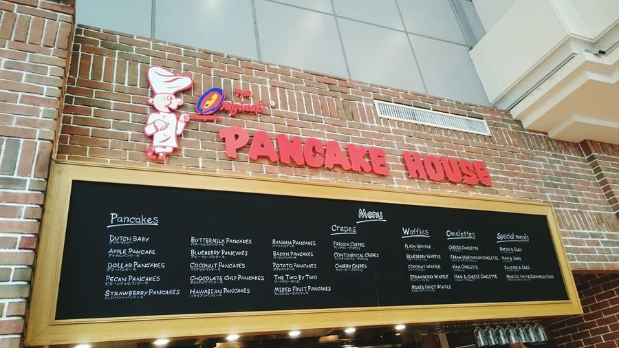 Pancakes Pancakehouse Sweets Lunch Lunchtime