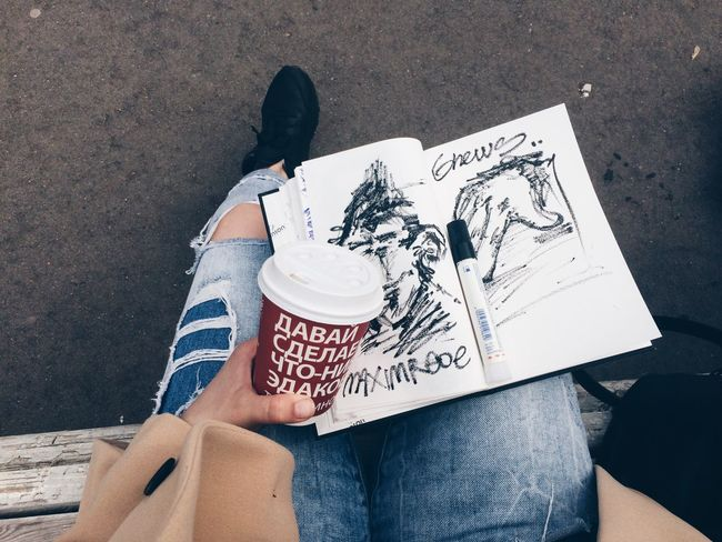 Sketch Sketchbook Art, Drawing, Creativity Coffee скетчбук