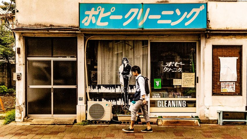 Warking Around Old Buildings Old-fashioned Cleaning Retoro One Person Walking Walking Alone... Walking People Window Full Length Text Architecture Building Exterior Built Structure Store Window