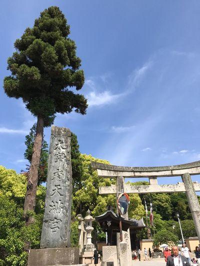 Outdoors Japan Hakata Blue Sky Temple Instgram EyeEm EyeEm Nature Lover EyeEm Gallery ShotOnIphone 博多 日本 太宰府