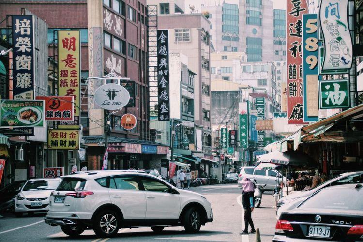 北港 Taiwan