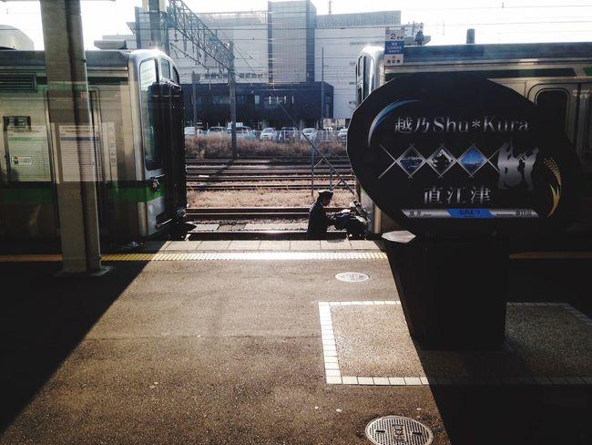 Train Couplering Platform Station