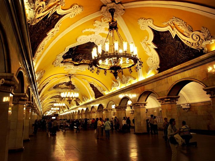 Arch Indoors  Architecture Ceiling Built Structure Day Russia Moscow, Москва Arts Culture And Entertainment Travel Destinations Low Angle View Travel Photography Moscow City Sabway Station Estacion De Metro