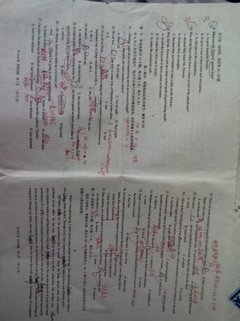 This is China's senior English final exam, you have to feel, oh my god, my English is very poor, can't pass the exam⊙﹏⊙(>﹏<) ::>_<::