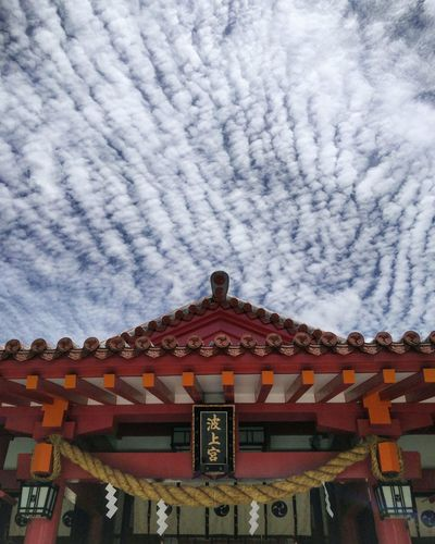 Low angle view of built structure against cloudy sky