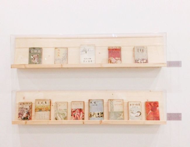 Books and Me No People Books Travel South Korea Wanju Exhibition