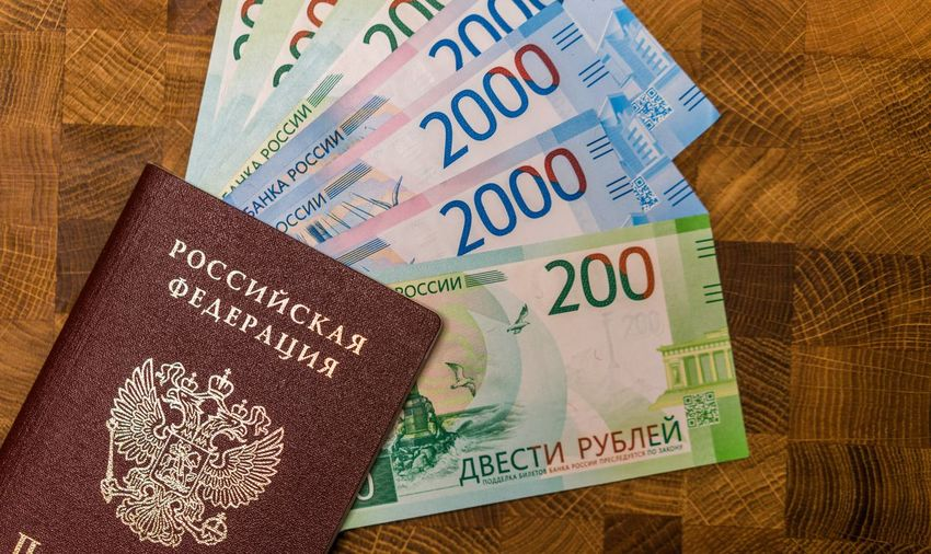 200 рублей 2000 рублей Passport Travel Bills Close-up Day High Angle View Indoors  No People Paper Rouble Rubles Russian Currency Russian Passport Text Vacation Visa Wealth паспорт российский паспорт