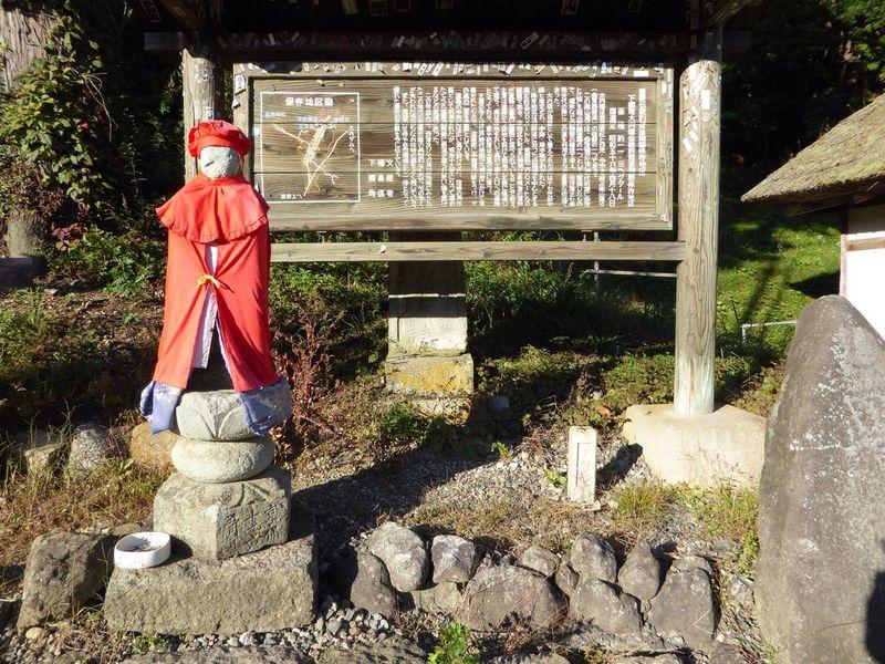Japan FUKUSHIMA Travel Travel Photography Lifestyles Statue Stone Statue Jizou 地蔵 Signboard
